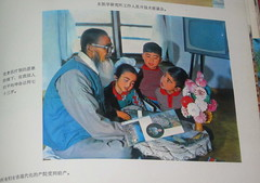 "North Korea rare vintage propaganda photo from 1975 showing kindly grandpa schooling the kids on Juche - ""Family Values"" (moreska) Tags: flowers vintage magazine living photo tv cozy asia warm interiors propaganda room north grandfather korea oldschool retro nostalgia 1975 setup hobbies 1970s staged seventies rare utopia collectibles socialism oldtime familygathering ideology dprk sovietera juche pictorials households stagemanaging"