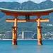 Miyajima, Itsukushima Shinto Shrine, Torii