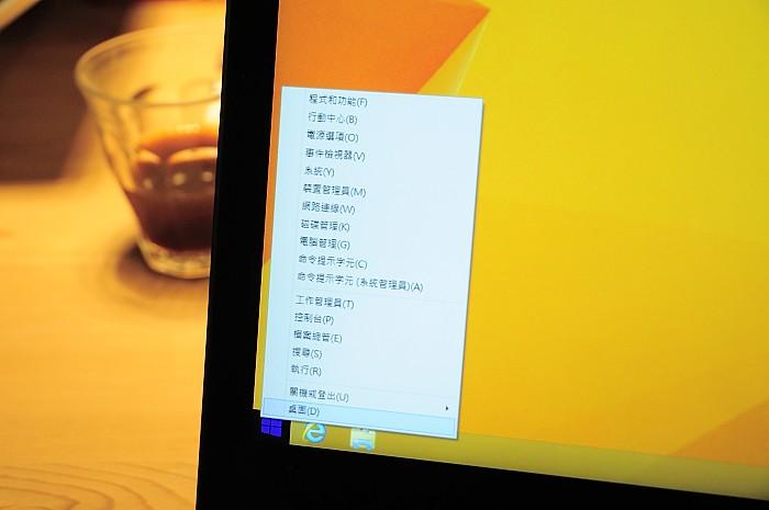 microsoft-windows-8-1-exp