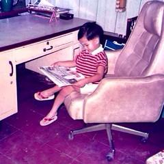 #วันเด็ก #อยากเป็นนักธุรกิจแต่เด็ก #นั่งอ่านหนังสือพิมพ์สักหน่อย #พอดีว่างๆ #ได้ข่าวบ้านเมืองวุ่นวาย #ว่าแต่!!! #มรึงรู้ได้ไง #ก็มรึงอ่านหนังสือพิมพ์กลับหัว!!! #ฉลาดแต่เด็ก