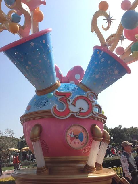 ハピネス★ディズニーランド|東京ディズニーランド