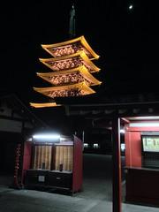 , , , , , , , , , Senso-ji, Kinryu-zan Senso-ji, Asakusa, Tokyo, Japan (bryan...) Tags: japan sensoji tokyo   asakusa iphone      kinryuzansensoji