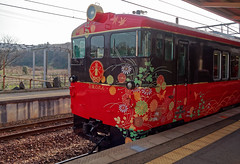 Ready to depart from Wakura-Onsen Station IMG_2741 JR Special train (Recliner) Tags: japan specialtrains