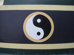 Yin and Yang, Regent's Canal (duncan) Tags: regentscanal yinyang barge littlevenice yinandyang grandunioncanal taijitu