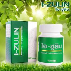 ไอ ซูลิน i-zulin อาหารเสริม ลดเบาหวาน