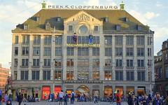 Madame Tussauds Wax Museum Amsterdam (trivediabhilasha) Tags: travel attractions madametussaudsamsterdam