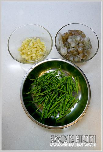 蘆筍花炒白蝦仁02.jpg