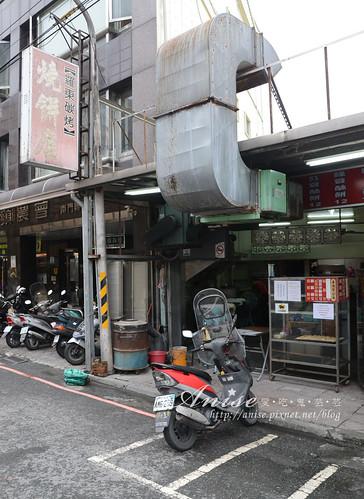 羅東碳烤燒餅店_002.jpg