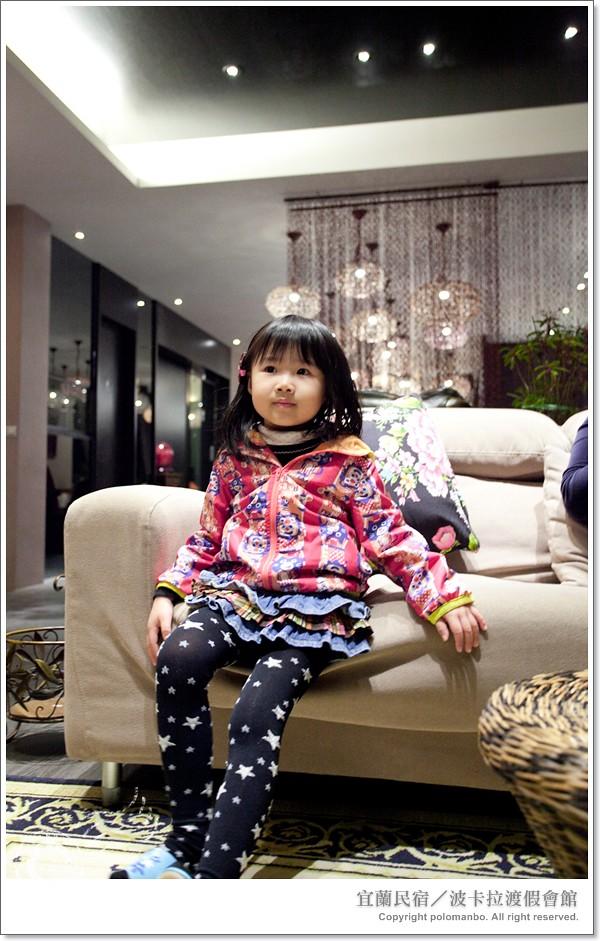 度假, 宜蘭, 遊玩, 礁溪, 民宿, 住宿, 波卡拉, vision:people=099, vision:face=099, vision:outdoor=0844 ,www.polomanbo.com