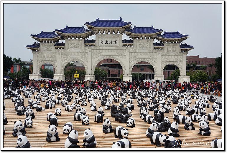 1600貓熊世界之旅 (19)
