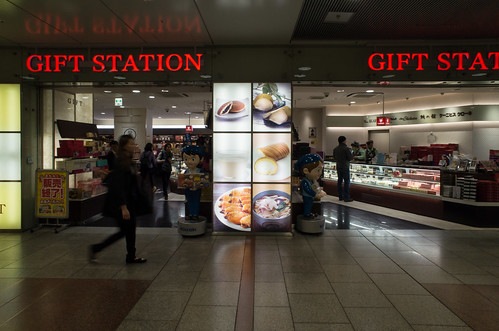 Gift Station, Nagoya Station Concourse