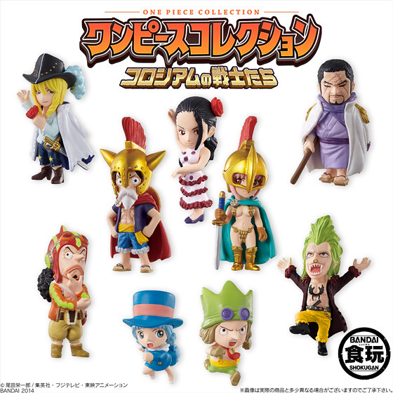 One Piece Collection 競技場的戰士們篇