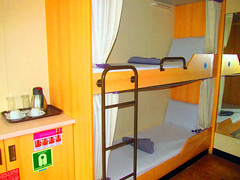 Her Cabin (Irvine Kinea) Tags: world voyage travel bridge cruise pope station saint ferry john paul island restaurant cafe stem cabin ramp asia ship fiesta state desk room horizon philippines arcade vessel super front tourist class hallway lobby deck gaming alleyway tatami vip trips hippo mast value suite accommodation tours stern propeller console augustine economy navigation charging rudder nn mega negros ats aft forecastle amenities 2go nenaco
