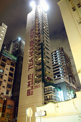 (abandoned24) Tags: travel building hongkong sony   templestreet   rx100m3
