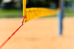 The Junction (*Capture the Moment*) Tags: blue red rot net yellow beachvolleyball gelb blau minimalism netz 2016 minimalismus farbdominanz sonya7ii sonysel90m28g