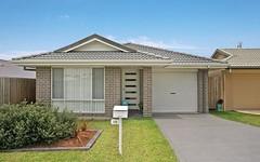58 Mckeachie Drive, Aberglasslyn NSW
