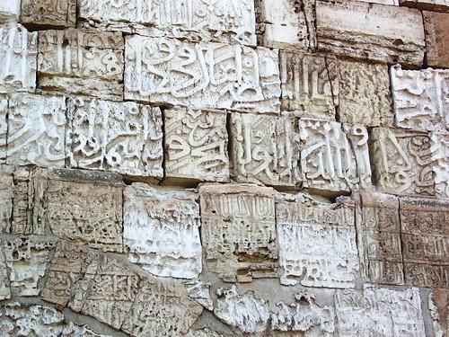 Inscriptions arabes au dessus de l'entrée
