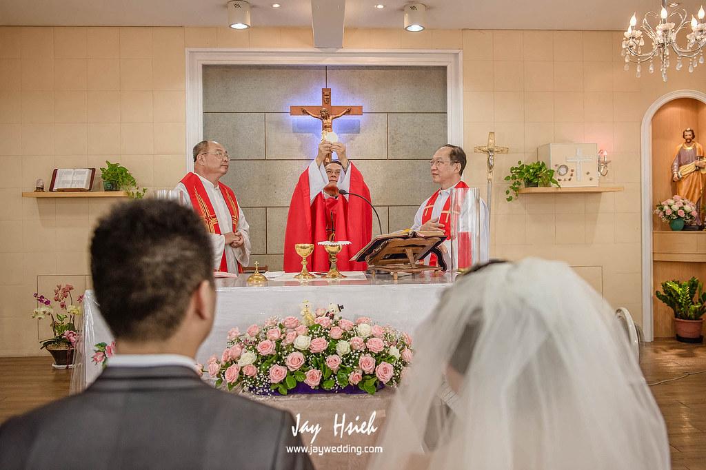 婚攝,台南,台南大飯店,蕾絲,蕾絲洋房,婚禮紀錄,婚攝阿杰,A-JAY,婚攝A-Jay,教堂,聖彌格,婚攝台南-117