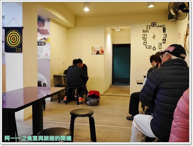 捷運士林站美食豆花冰品小吃鍋燒麵澎派創意冰館image003