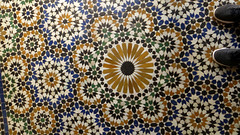 Zellij Tile 10 (macloo) Tags: geometric architecture tile design morocco moorish marrakech decor zellij bahiapalace