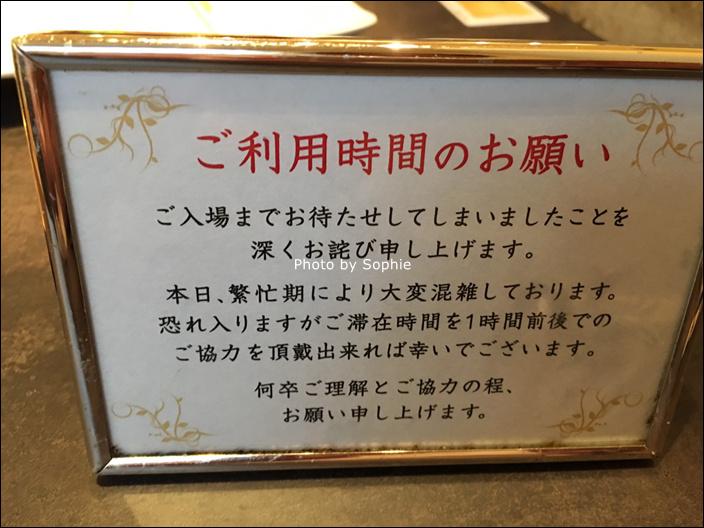 神戶皮耶那 (27).jpg