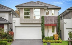 Lot 29 Fairway Drive, Kellyville NSW