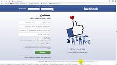 Safety Check, la app para momentos de peligro (Tu Nexo De) Tags: orlando facebook tecnologa eeuu tunexode safetychek