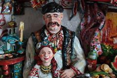 Ukrainian Supper / Вечеря