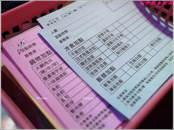 桃園八德刺客燒肉火鍋吃到飽 (195).JPG