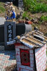 Tomb 2 (Bob Hawley) Tags: outdoors asia religion culture taiwan kaohsiung tombs afnikkor2885f3545 nikond300 tardyhill