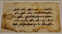 Early Kufic Quran page (Prof. Mortel) Tags: quran kufic