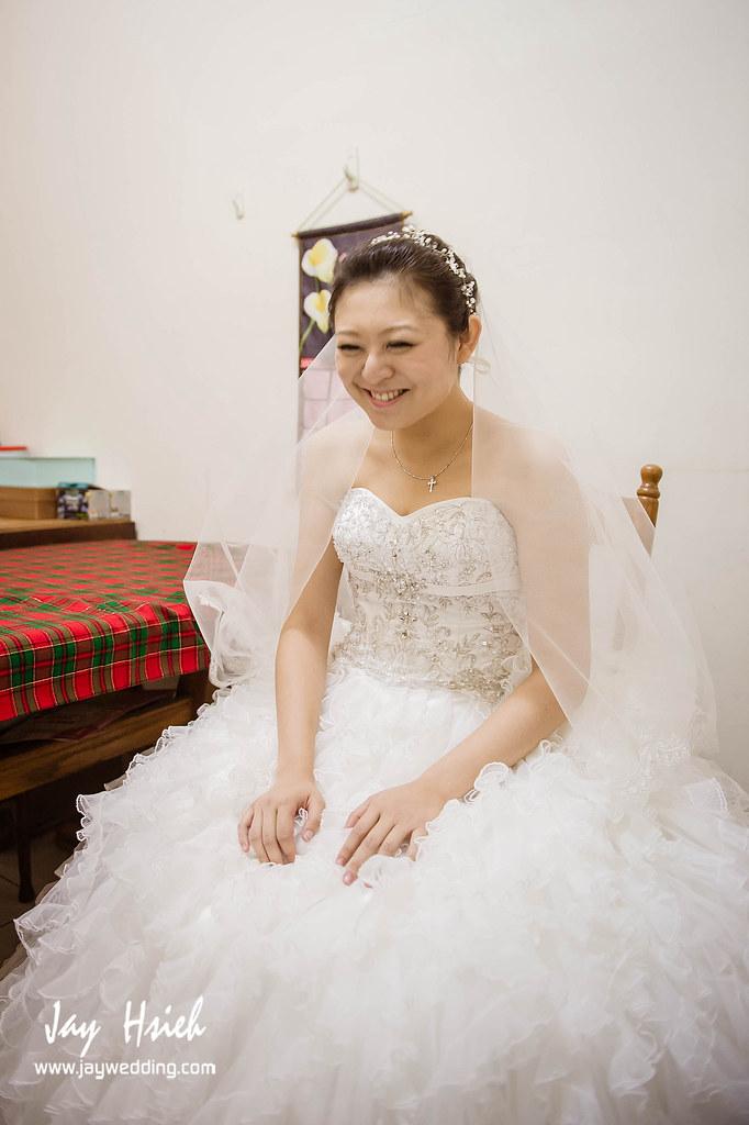 婚攝,台南,台南大飯店,蕾絲,蕾絲洋房,婚禮紀錄,婚攝阿杰,A-JAY,婚攝A-Jay,教堂,聖彌格,婚攝台南-032
