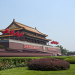 "Forbidden City // 故宫<a href=""http://www.flickr.com/photos/28211982@N07/16257979508/"" target=""_blank"">View on Flickr</a>"