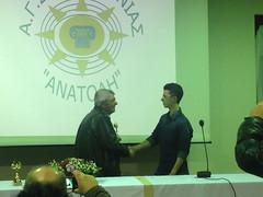 anatoli 969 (  - www.zonews.gr) Tags: anatoli