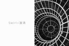Swirl - iPhoneography (hanks studio) Tags: hanks55 malaysia singapore johor bahru hanksstudio design photography creative iphoneography swirl  starrynight starry stars