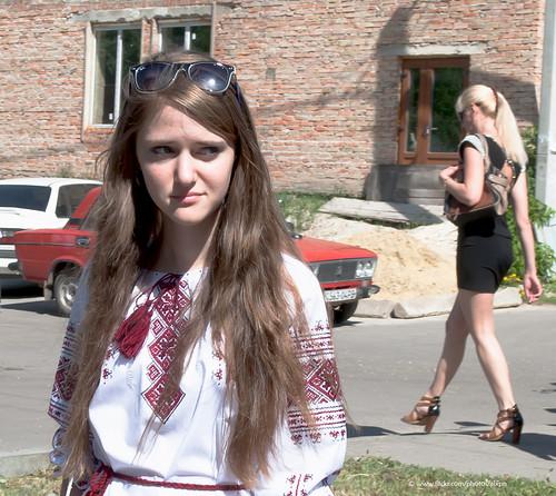 Aratta Civilisation Of Ukraine Dating 112