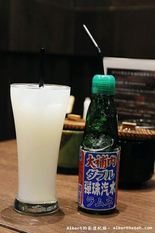 台北信義.鷹流辛味噌拉麵:飲品