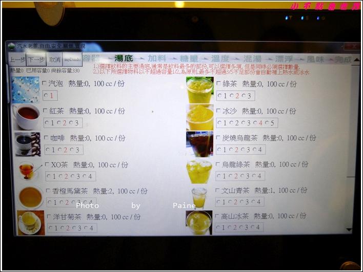 中壢汽水老爹 (05).JPG
