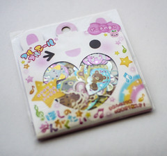 Q-Lia Hoshi no Ongakutai Sticker Sack (a k a r i n b o *) Tags: bunny sticker stickers kawaii sack qlia