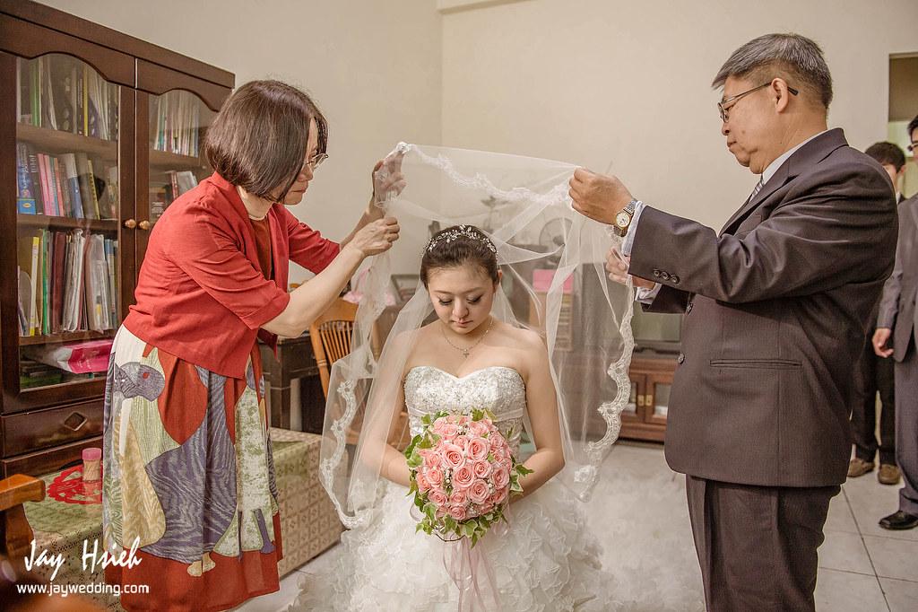 婚攝,台南,台南大飯店,蕾絲,蕾絲洋房,婚禮紀錄,婚攝阿杰,A-JAY,婚攝A-Jay,教堂,聖彌格,婚攝台南-064