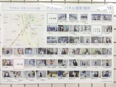 "Nogizaka46 1st Album ""Toumei na Iro"" Promotional Posters at Nogizaka Station: Shooting Location Map (Dick Thomas Johnson) Tags: music japan subway tokyo map ad advertisement   aoyama minato  nogizaka tokyometro        nogizakastation  46 nogizaka46  toumeinairo"