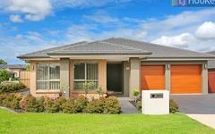 1 Henry Kater Avenue, Bungarribee NSW