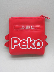 Peko-chan Purse (The Moog Image Dump) Tags: japan japanese coin purse co merch pekochan fujiya