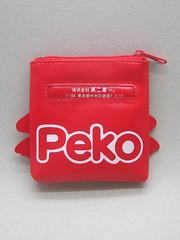 Peko-chan Purse (The Moog Image Dump) Tags: japan japanese coin purse co merch pekochan fujiya