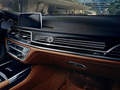 THE ALL NEW BMW 7 SERIES 2016 (SAUD AL - OLAYAN) Tags: new all 7 bmw series the 2016