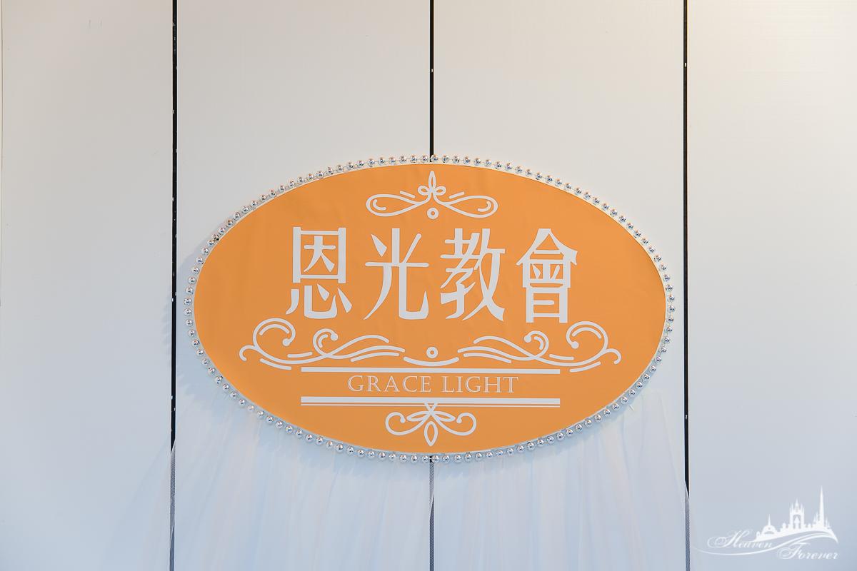 婚攝_中和_晶宴會館_0003.jpg