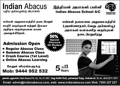 Photo (Ind-Abacus) Tags: new school game kids training student do play control indian chinese competition course teacher master national mind math online buy learning how coaching division maths tutorial abacus invention mental franchise ahamed tutor entrepreneur arithmetic basheer soroban