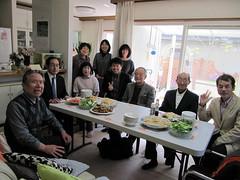 일본의 가정예배 모습니다.그리고, 봄 소식