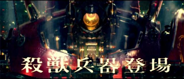 超熱血!復古東宝版『環太平洋』比原版還精彩!!!