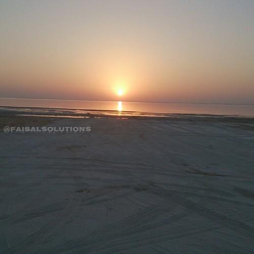 Goodbye QATAR شكرا قطر واهلها